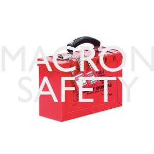 Master Lock Latch Tight™ Portable Group Lock Box